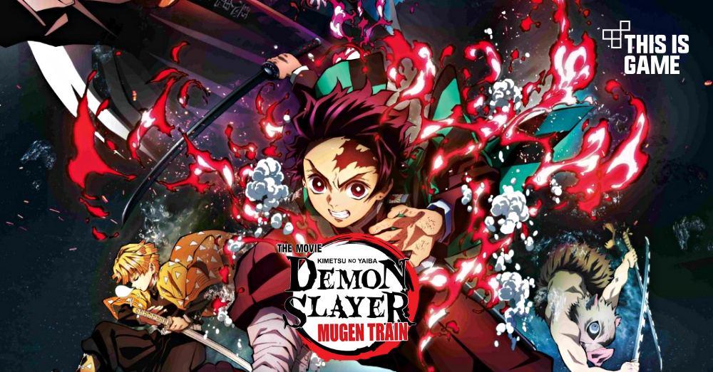 อนิเมะ ดาบพิฆาตอสูร Anime ทันจิโร่ ดาบพิฆาตอสูร อนิเมะ ศึกรถไฟสู่นิรันดร์ anime